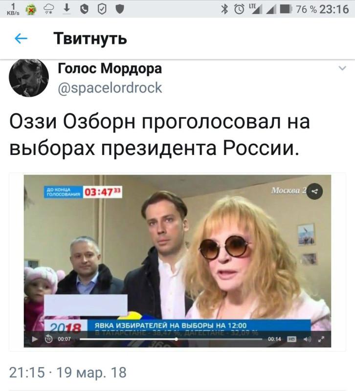 https://ic.pics.livejournal.com/gmorder/36603042/1660327/1660327_800.jpg