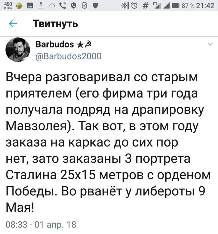 XMBleWiGYt0