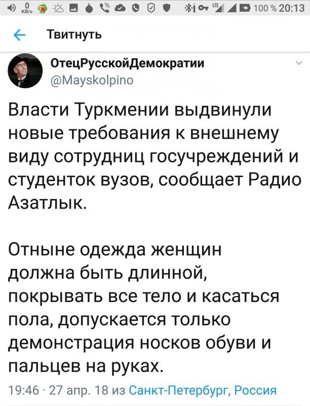QKzfdEXbsdk