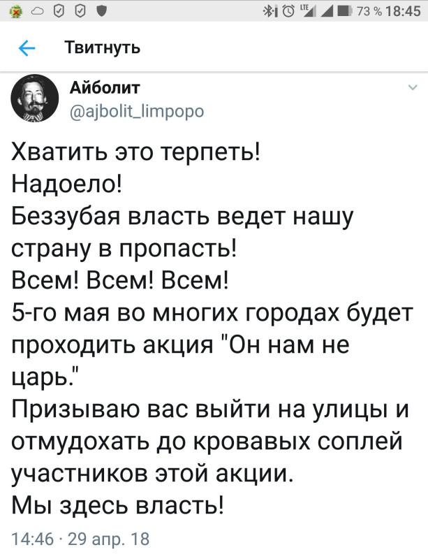 imQZjOYvkOU