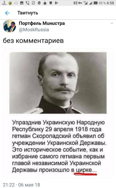 QsifQyugMl0