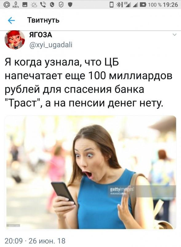 8519xyl59gg