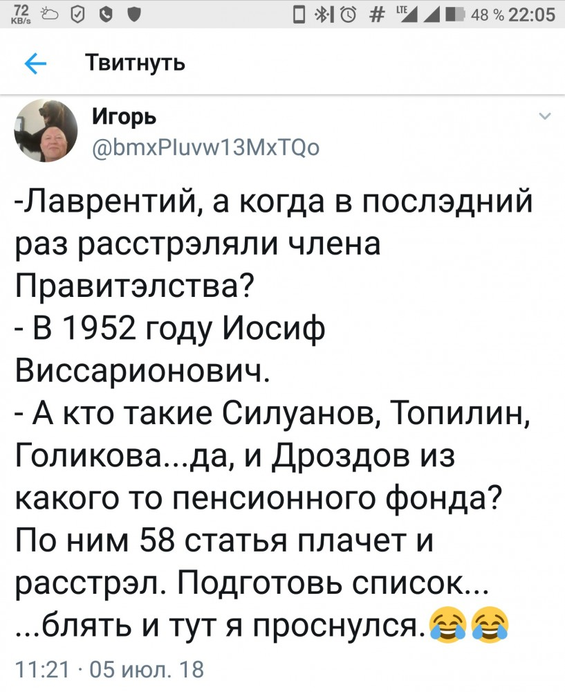 POumyqbD6v0