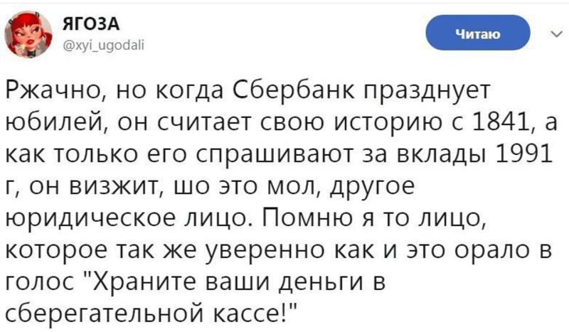 bGmFBUlcsvc