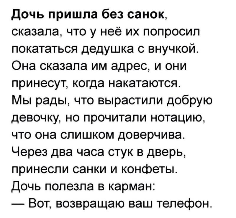 u_hojsBQJyI