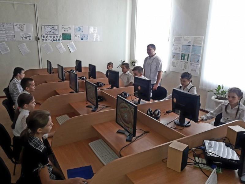урок информатики 2