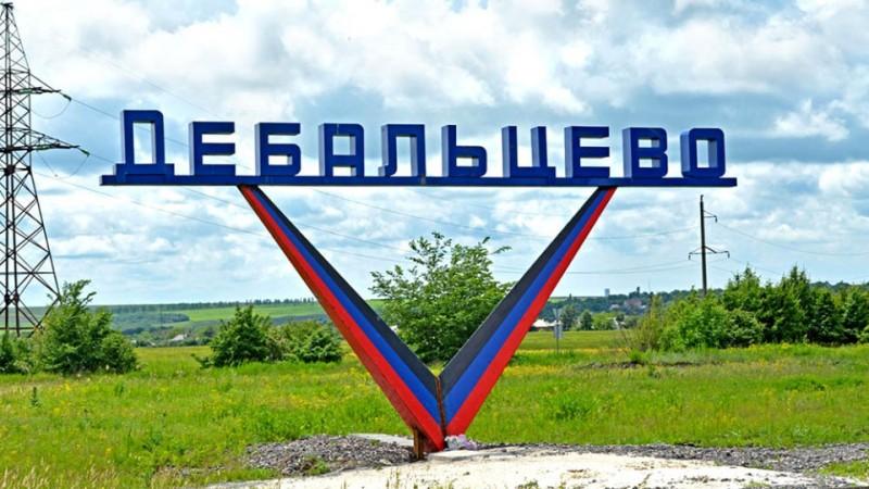Debaltsevo-prisvoeno-zvanie---Gorod-voinskoy-slavyi---960x540-960x540