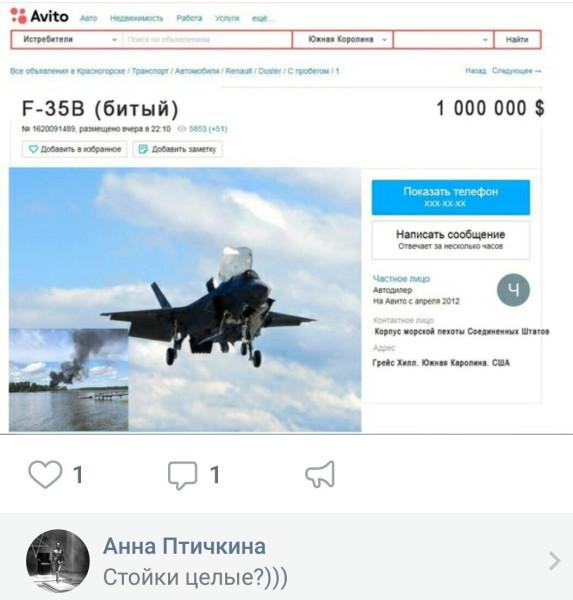 IMG_20181002_011040