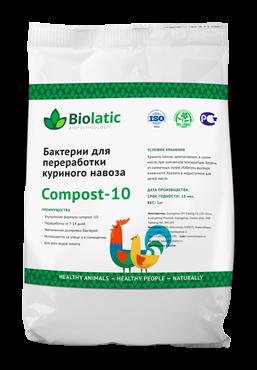 compost10_0