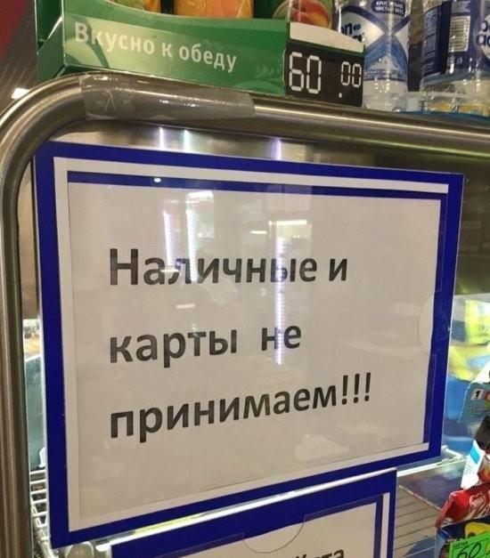 0iDYYl_IVZQ