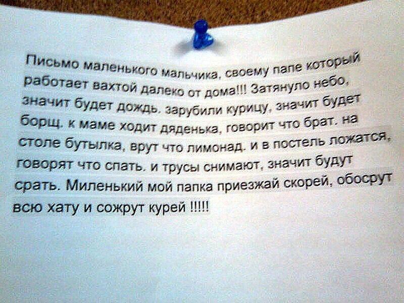 RPyYoOyKsSE