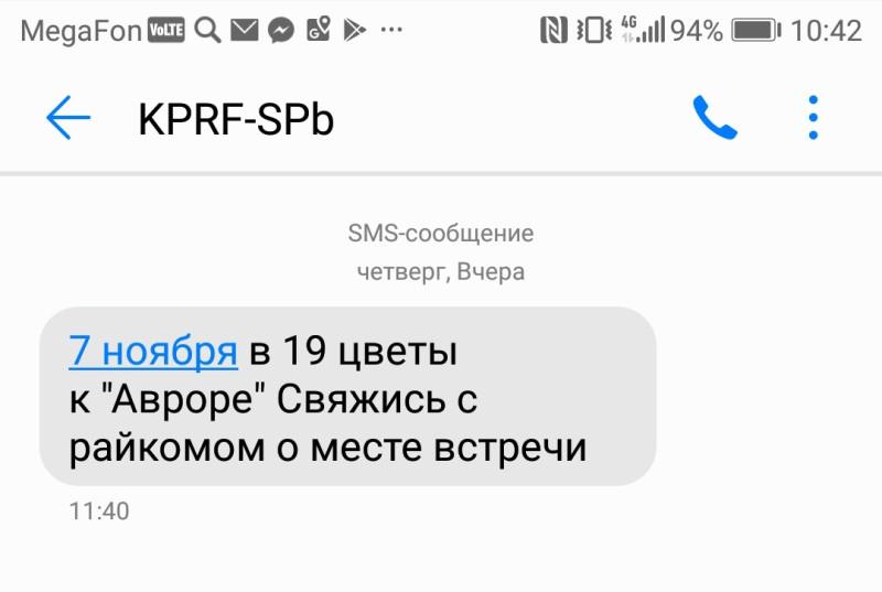 WhatsApp Image 2018-11-02 at 14.11.55