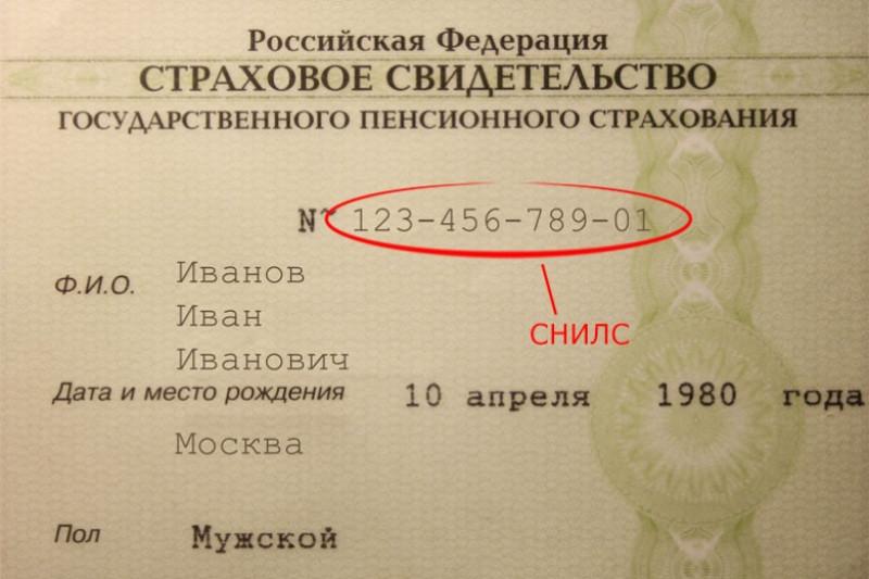 1758788