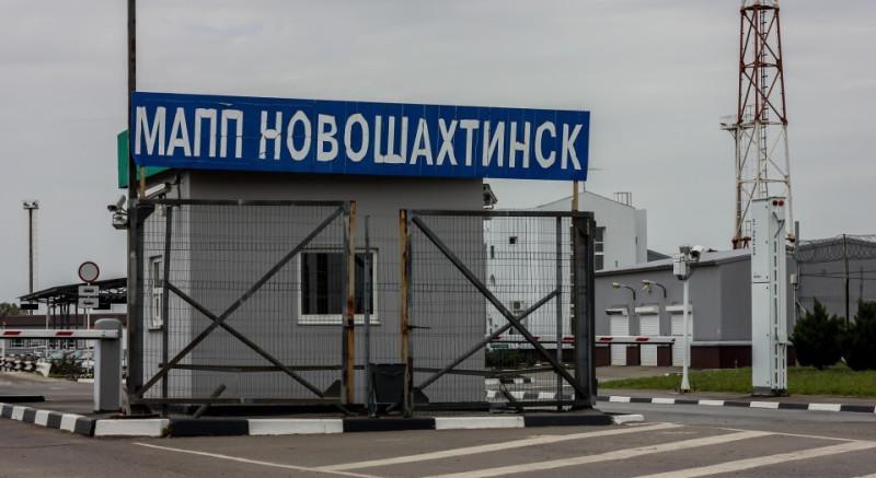 Novoshahtinsk-e1556535303509-960x525-960x525