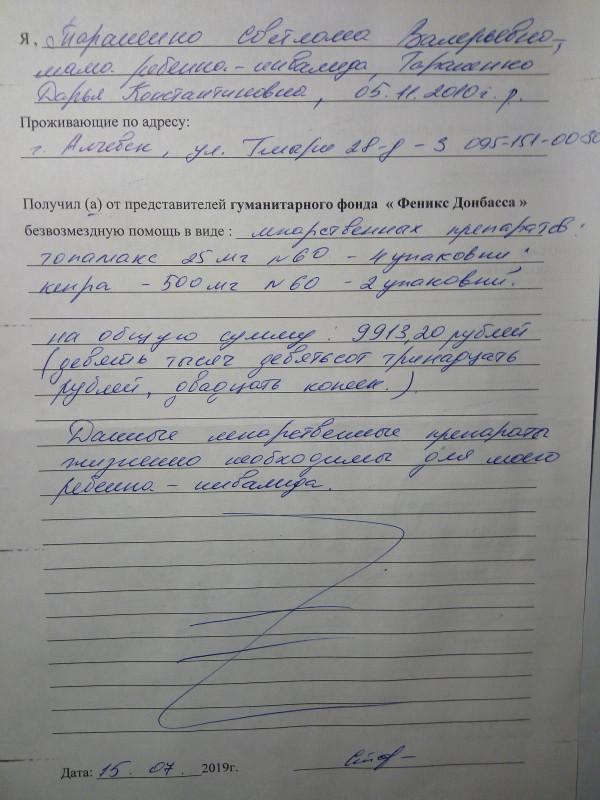 IMG_20100130_031326