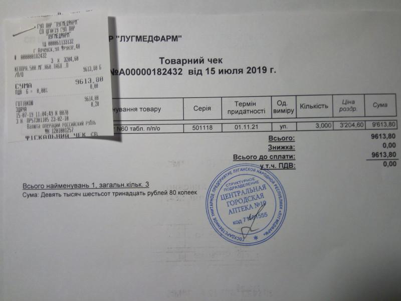 IMG_20100130_031523