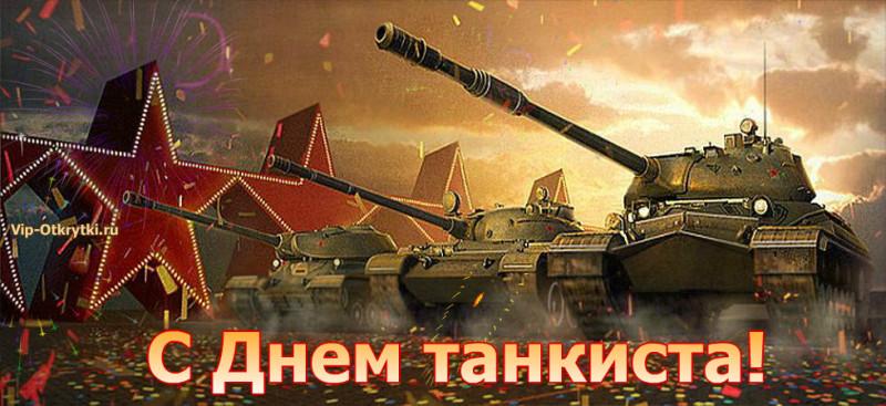 s-dnem-tankista-v35.orig