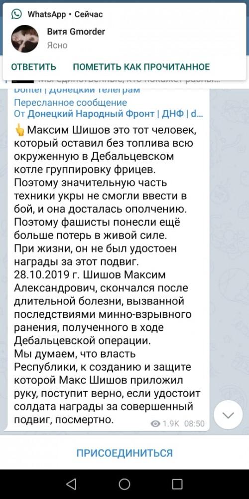 WhatsApp Image 2019-10-30 at 00.23.11