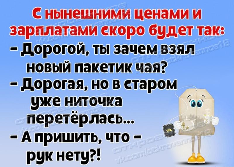 2ZYL6u_6yFA