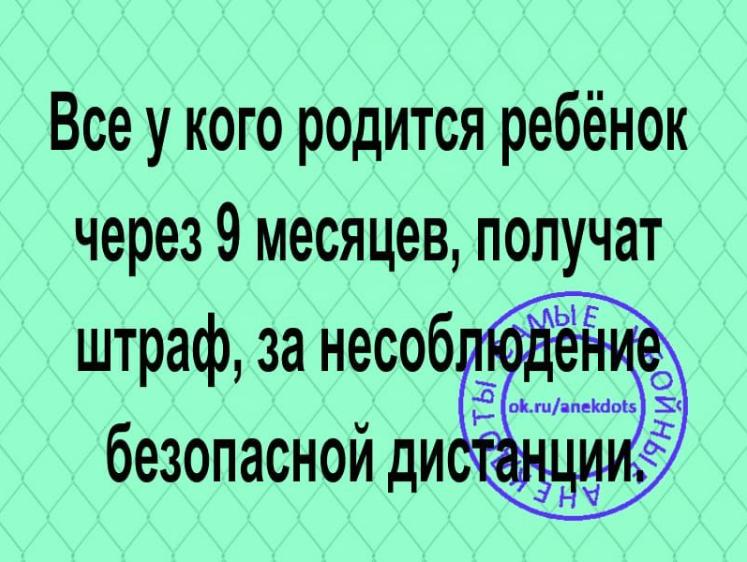 2020-04-09_19-24-18