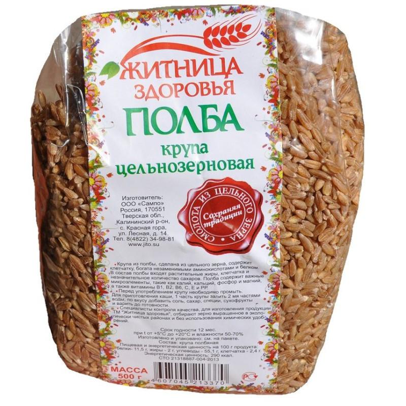 foto_polba_tselnozernovaya_BioTochka.JPG