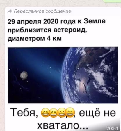 2020-04-10_16-48-26