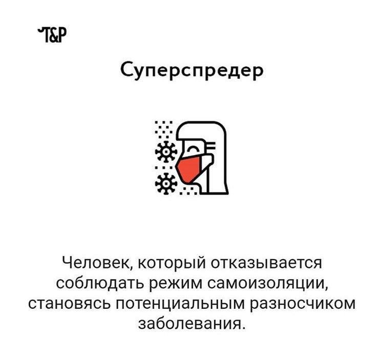photo_2020-05-27_11-18-02