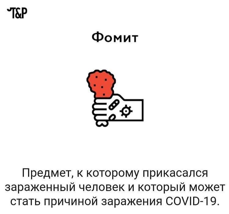 photo_2020-05-27_11-18-06