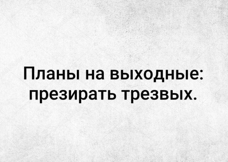 photo_2020-06-12_14-48-52