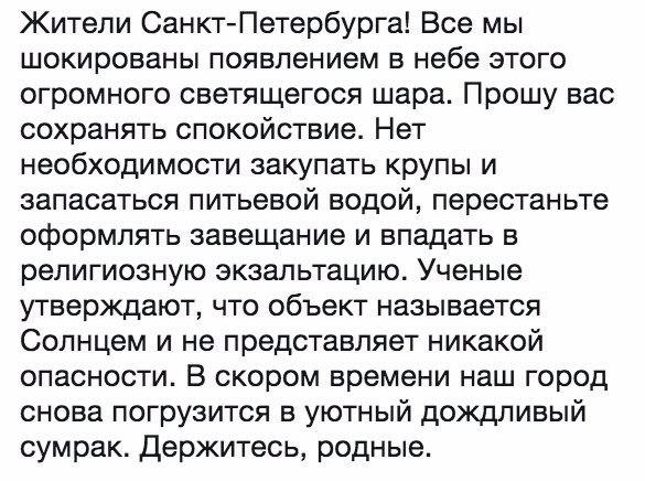 lv_OEzeYOws