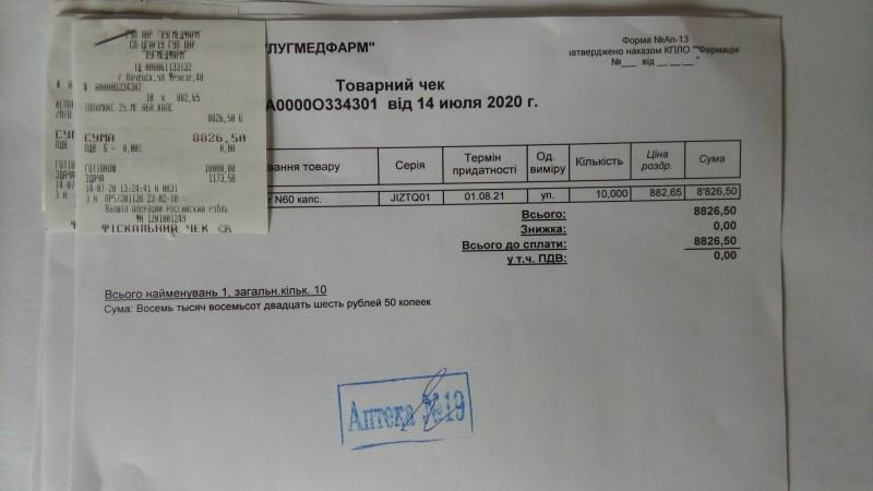 IMG_20200717_181751