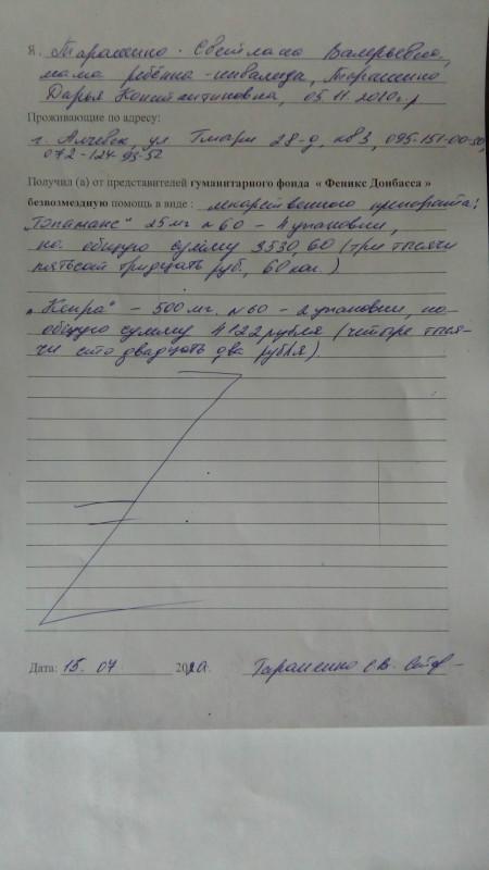 IMG_20200717_184219