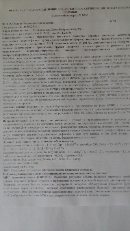 IMG_20200723_170121