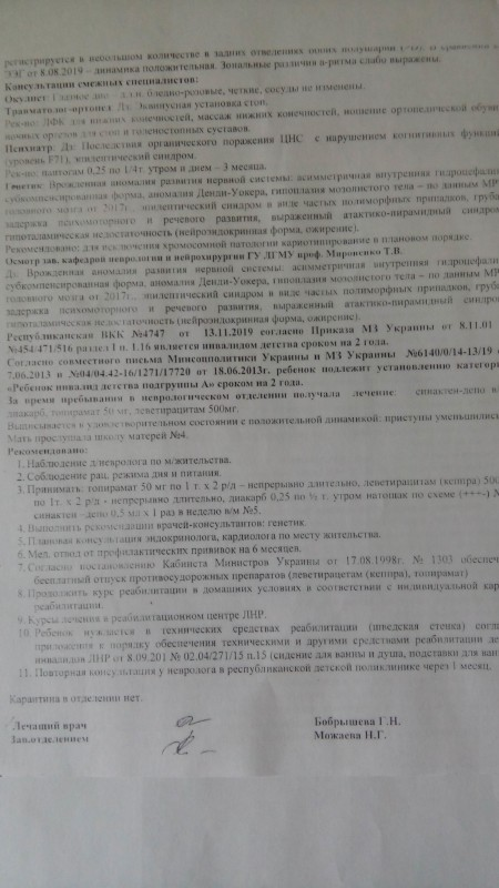 IMG_20200723_170141