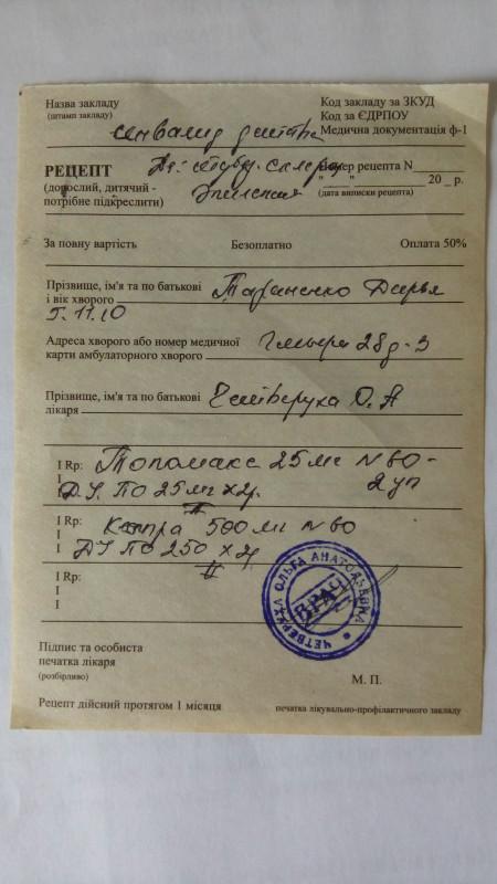 Тараненко рец