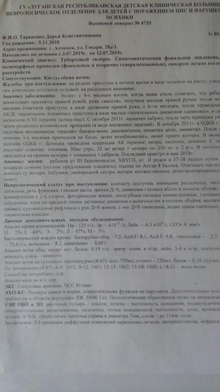 IMG_20200723_170547