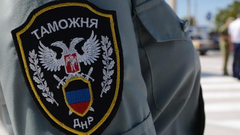 tamozhnya-e1598778732474-960x540-960x540