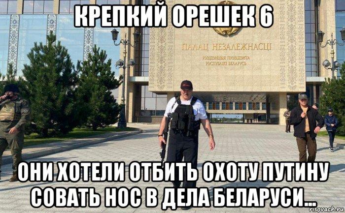 krepkiy-oreshek-6_249668999_orig_