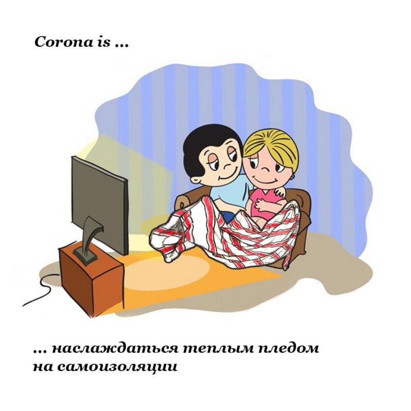 photo_2020-10-28_16-22-50 (2)