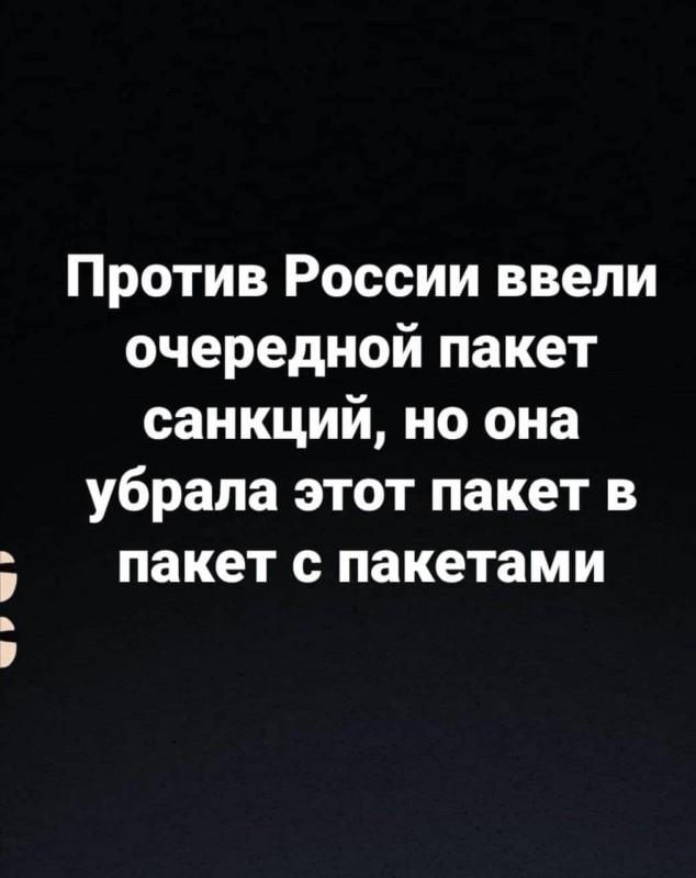 photo_2020-11-06_00-12-10