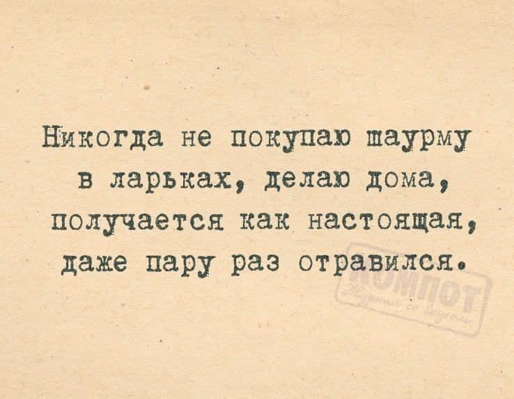 photo_2020-11-07_14-04-13