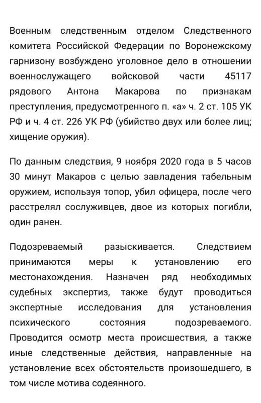 photo_2020-11-09_12-19-04