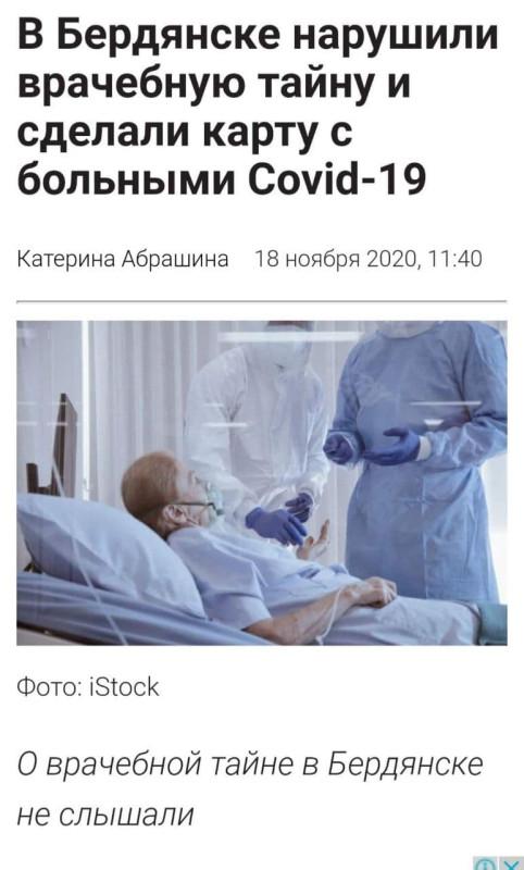 photo_2020-11-20_13-46-16