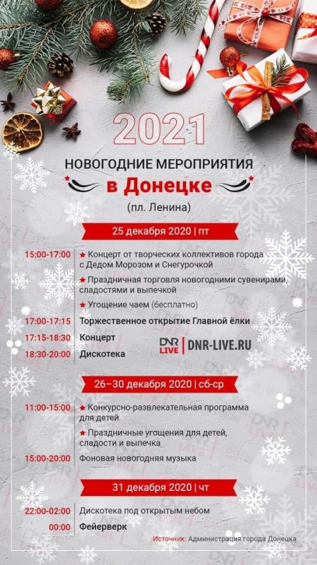 photo_2020-12-11_14-26-40