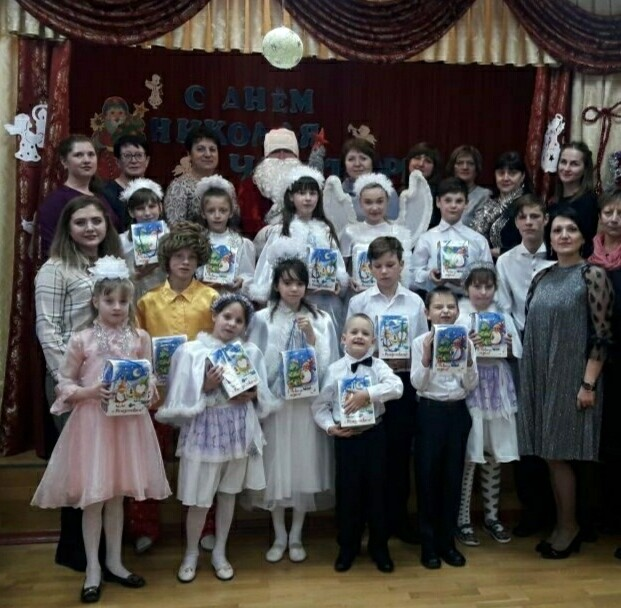 св.николай школа