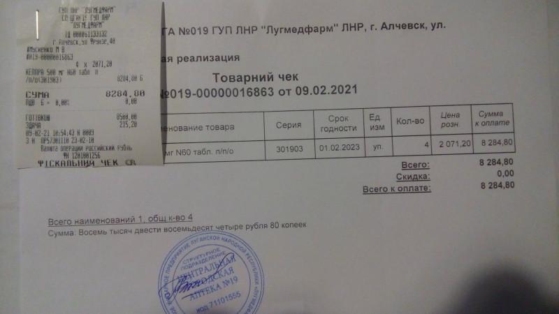 IMG_20210209_180445