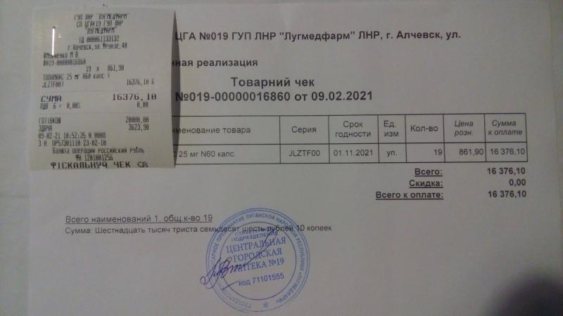 IMG_20210209_180518