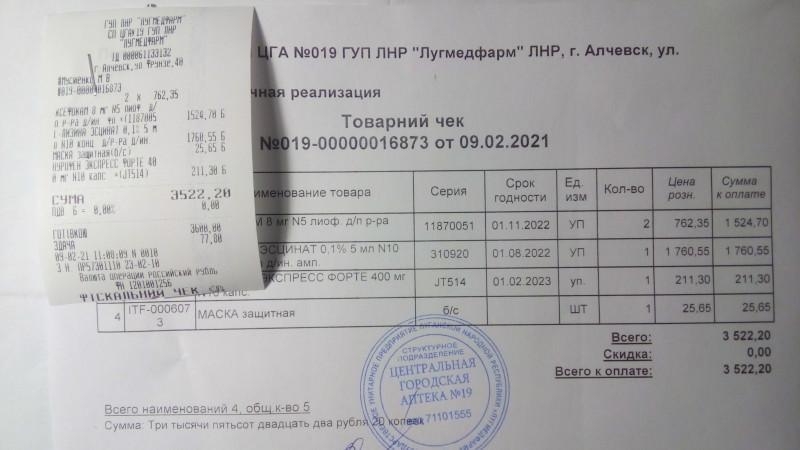 IMG_20210209_180626