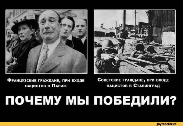 война-вторая-мировая-ретро-фото-оккупация-669728