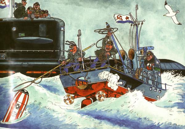 тосты за подводную лодку